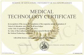 Medical Technologist Certificate